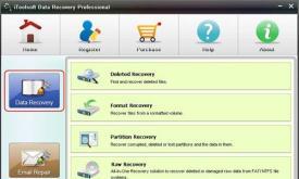 itoolsoft-data-recovery-pro